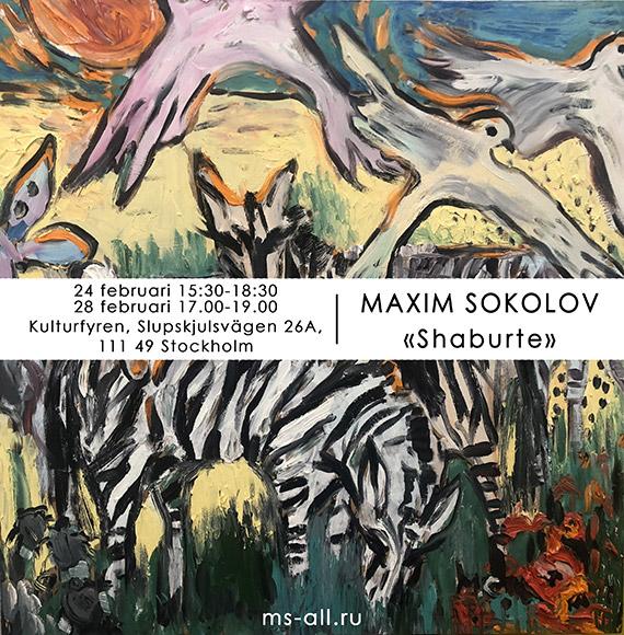 Vernissage - Maxime Sokolov - Shaburte